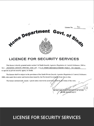security_service_license